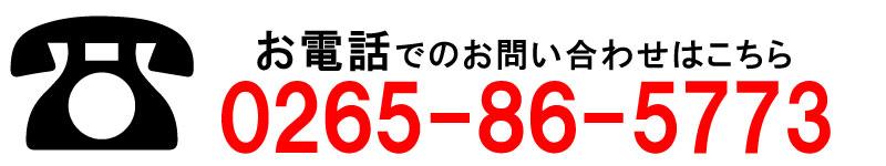 電話問い合わせ_contact
